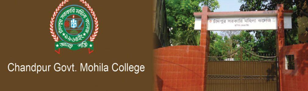 Chandpur Women College